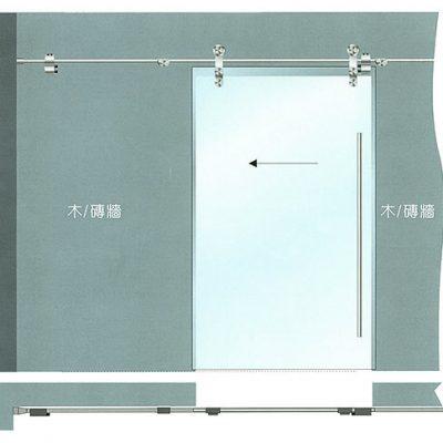 COSMA無框玻璃拉門滑軌